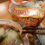 なごやか市場 - 名古屋コーチンの肉