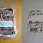 なごやか市場 - 名古屋コーチン500g720円税別。