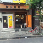 なりたけ TOKYO - お店外観