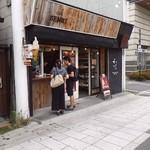 cafe SENRI 中町店 -