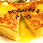 70471316 - バターがとろ~りとけ出すとRICCHEZZA・TREの文字がハッキリ!