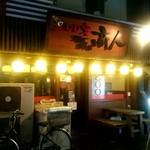 70471707 - 錦糸町駅南口、楽天地ビルの裏側