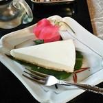 ギャラリーアンドカフェ 草画房 - チーズケーキ。