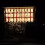 須崎屋台かじしか - お店は博多小学校そばの横町筋にあります。