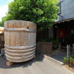 伝 - 味噌の樽