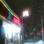 7048041 - 店舗外観。