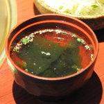 清香園 - 汁物