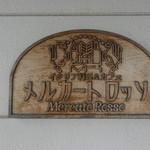 メルカートロッソ - 看板