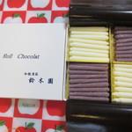 鈴木園 - ロールショコラ ブルーベリーミックス