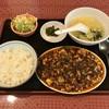 チャイナハウス貴苑 - 料理写真:陣麻婆豆腐定食、950円です。