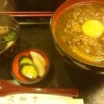 Inakasobamiyuki - カレー丼、熱々です