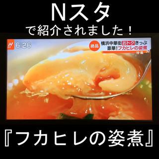 三和楼がTBSのニュース番組【Nスタ】で紹介されました!