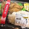 パワーラークス - 料理写真:生姜焼き弁当(410)