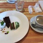 パッパパスタ - 宇治抹茶のケーキ クラシックチョコレート