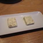 ヤナカ スギウラ - 海藻入りバター
