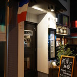ボン・グゥ 神楽坂 - お店は神楽坂駅からすぐ。