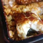 御食事処 スズキ - 超肉厚は、名前通り本当に肉厚で、この厚さの鰻はなかなか食べれる店はないと思います。蒸してない鰻は関東で出す処は少ないですが、焼きもパリッとあがっていて絶妙でした。