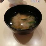 70488796 - 味噌汁