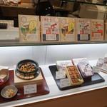 70491931 - お店は広島三越の地下1階にあります