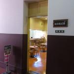 70493196 - 旧第貳號(二号)法廷が喫茶室となっています。