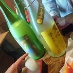日本酒と私 - この濁り酒は讃岐くらうでぃ アルコールが6%の低アルコールの日本酒