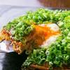 大人のお好み焼き kate-kate - 料理写真: