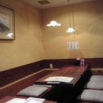 瑠璃座 - 半個室は4名、6名、10名、12名様用とあります。