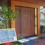 Cafe GATE - 大きな木の1枚扉です☆