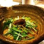 Dining TABI - カラスミと雲丹のパスタ