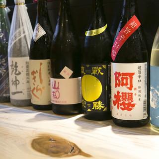 宮城の地酒を中心に厳選した日本酒を楽しんで○