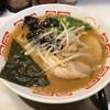 Ramendaimon - 料理写真:うまかもん醤油とんこつ