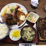 松の家 - 松の家定食