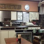 一富士食堂 -