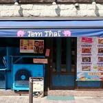 TOM THAI  -