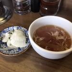 70502819 - セットのスープとお新香