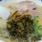 ラーメンショップ 西海 - 高菜500円を赤麺