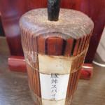 帯広亭 - 豚丼スパイス