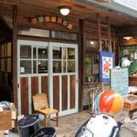 あくびカフェー - 4年ぶりの訪問になる古民家再生プロジェクトによる古民家改装カフェ、ゲストハウス「あなごのねどこ」の食堂です(2017.7.24)