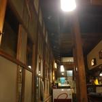 あくびカフェー - まさに元古民家、上を見上げると「渋い」です(2017.7.24)