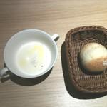 Leoni - 最初のスープとパン