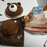 70508520 - 森のくまさん、マーブルショートケーキ、ショコラシュークリーム