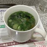 70510880 - 味噌汁