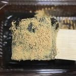 70512349 - わらび餅