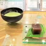 茶の葉 - 抹茶と葛焼き