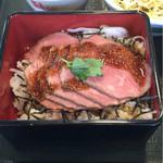 なか卯 - 料理写真:ローストビーフ重