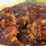 洋食屋キッチンKAZU - ハンバーグ のアップ