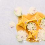 オプトゥニールケイ - 北海道で獲れた新鮮な魚介類を使用するこだわりの限定メニュー