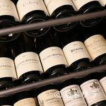 オプトゥニールケイ - フランス産を中心に豊富に揃ったワインコレクション