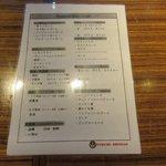 70519423 - 飲み放題メニュー2017.07.24