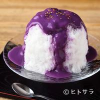 和kitchen かんな - まるで和菓子のような、上品な甘さを楽しめる『濃厚紫いも牛乳』